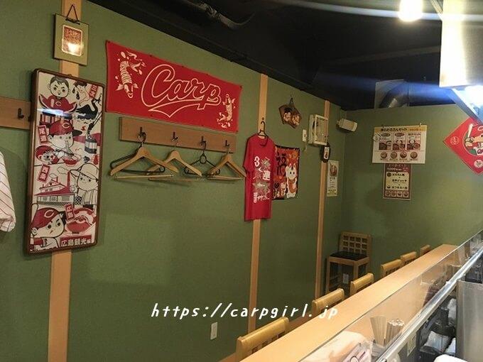 大阪カープのお店 とろろんの店内