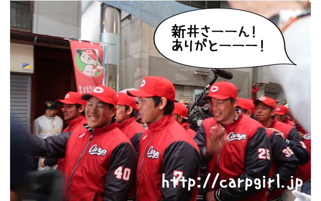 日南パレード 新井さん