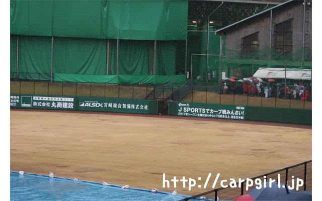 天福球場 雨天練習場