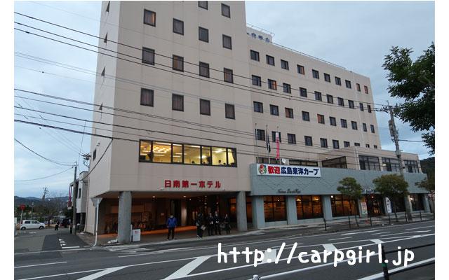日南第一ホテル
