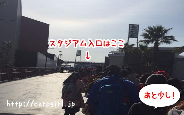 3/18黒田投手が始球式!