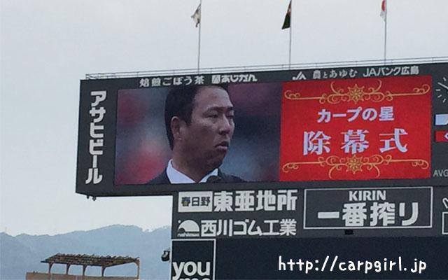 3/18 黒田除幕式&始球式