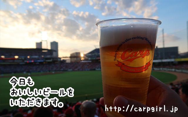 マツダスタジアムのビール