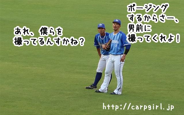 20170518 横浜の選手