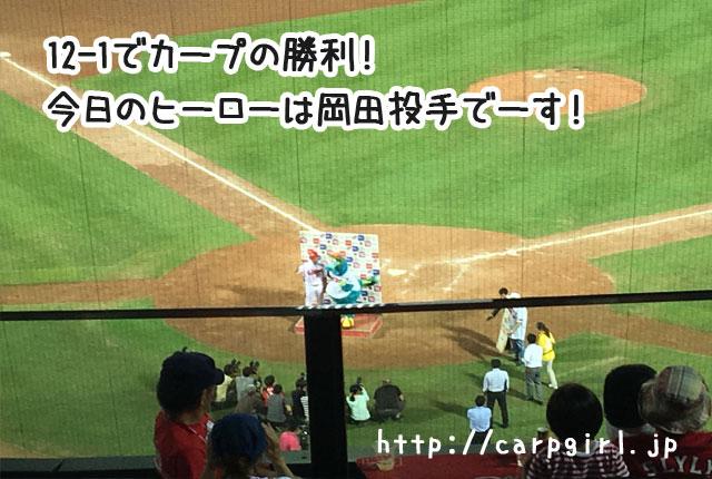 20170723 ヒーロインタビュー 岡田投手