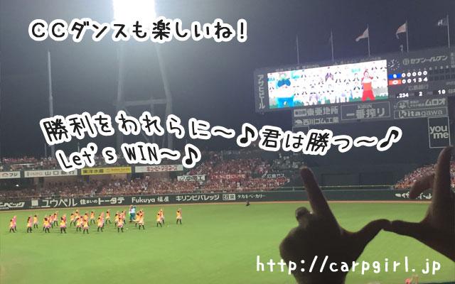 CCダンス Let's WIN~♪