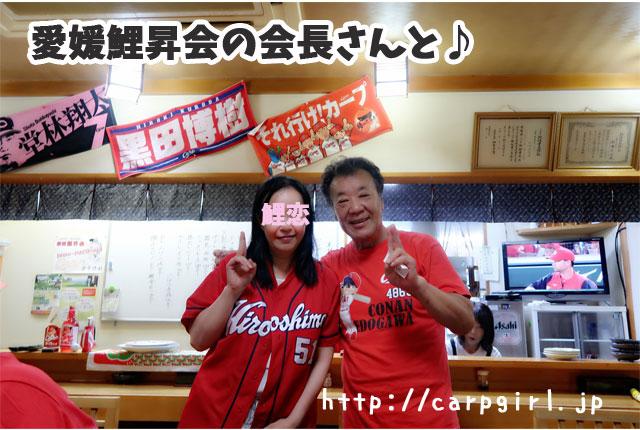 愛媛鯉昇会の会長さんと鯉恋