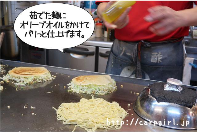 お好み焼きガッツ 生麺