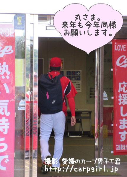 日南キャンプ 丸選手
