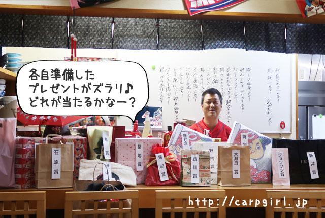 愛媛鯉昇会 忘年会