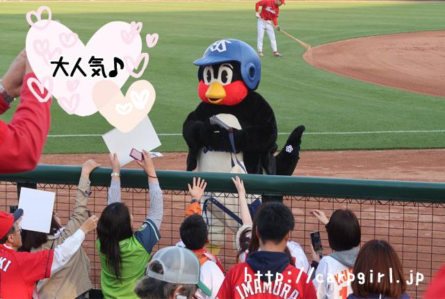 つば九郎 広島 大人気