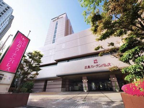 広島ガーデンパレスホテル