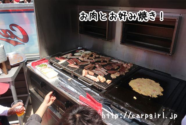 ちょっとびっくりテラス 焼き肉