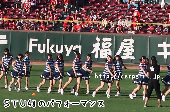 マツダスタジアム STU48