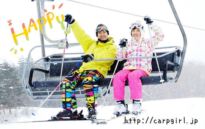 広島のスキー場は初心者でも楽しい!