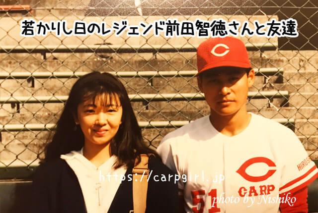 カープのレジェンド前田智徳さんの若いころ