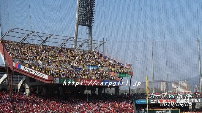 マツダスタジアムに集結した阪神ファン