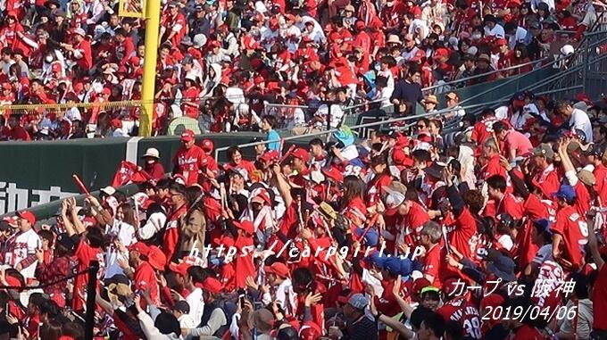 マツダスタジアムは今日も真っ赤です