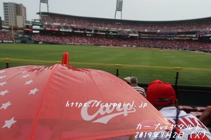 カープ赤いシリーズ 傘プレゼント