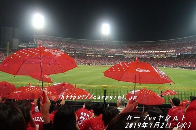 マツダ 赤い傘のパフォーマンス