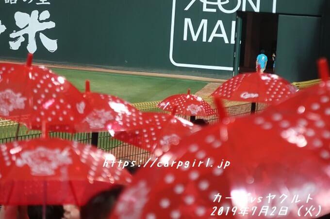 カープの赤い傘シリーズ