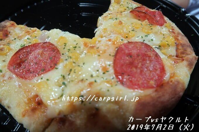 マツダスタジアムグルメ ピザ食べた