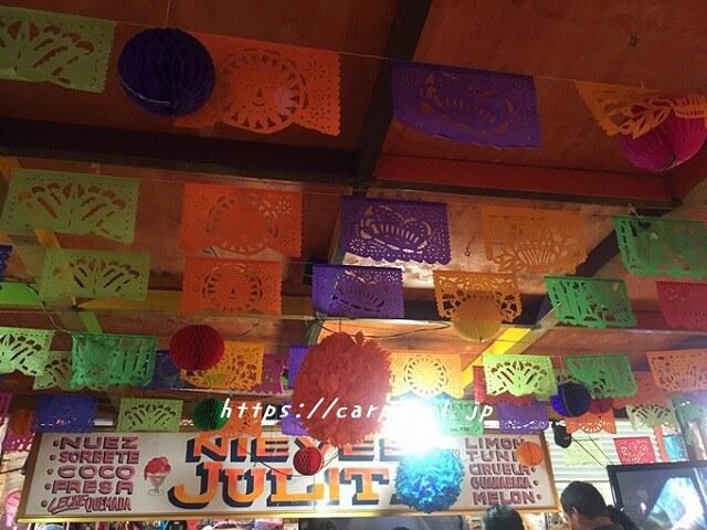 メキシコのパペルピカド