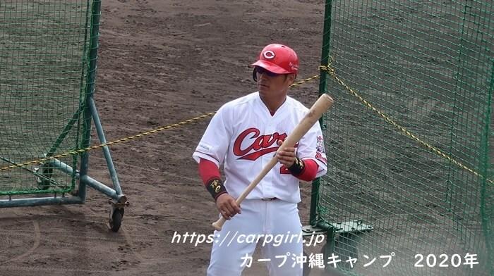 カープ沖縄キャンプ2020 田中広輔