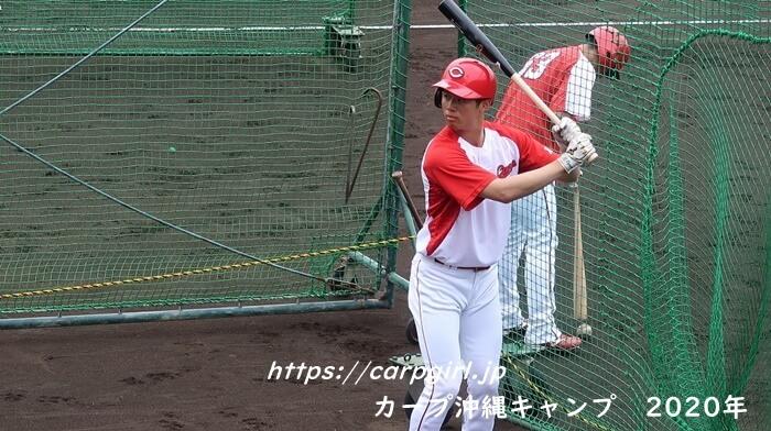 カープ沖縄キャンプ2020 宇草孔基