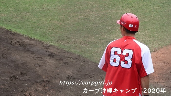 カープ沖縄キャンプ2020 西川龍馬